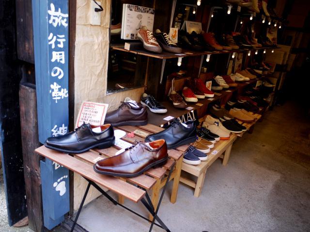有馬温泉の靴屋さん