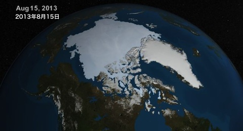 NASA satelite images showing the spread of Artic sea ice 15th August 2013