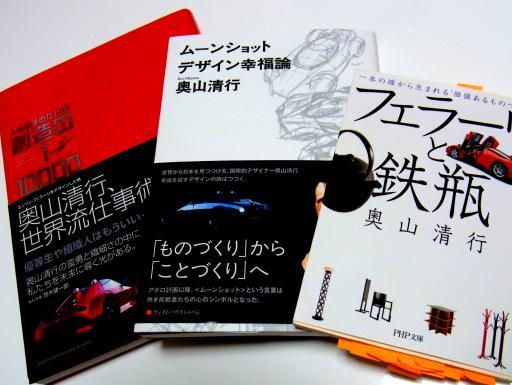 ken-okuyama+(2)_convert_20120718232240