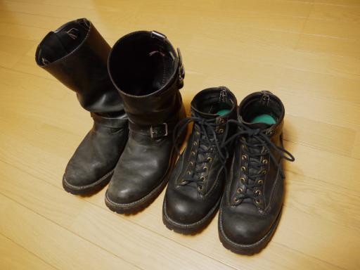 WESCOのブーツ