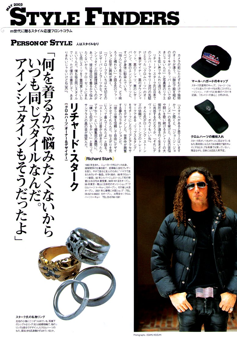 CHROME HEARTS Richardのリング