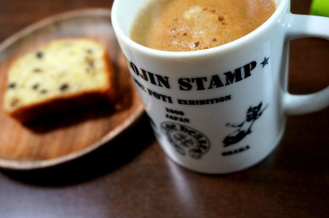 コーヒーはフォティのマグカップ