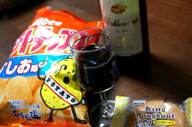 ワインとポテトチップス