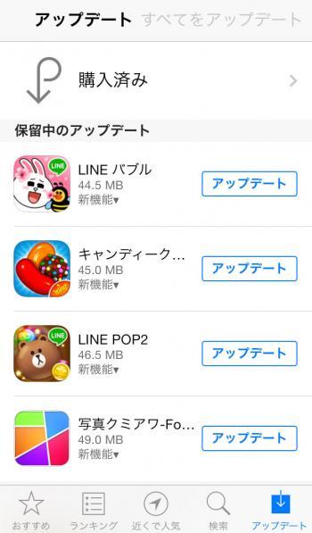 line2_convert_20150421004437