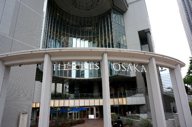 ハービス大阪