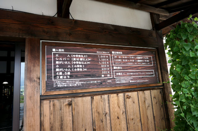 神戸どうぶつ王国の料金表