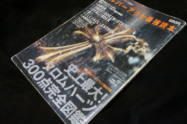 DSC05131-w640-h600