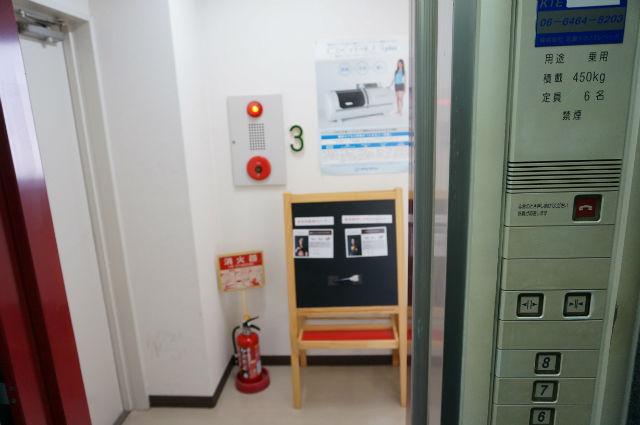加圧スタジオ ラクシュミー 大阪福島店