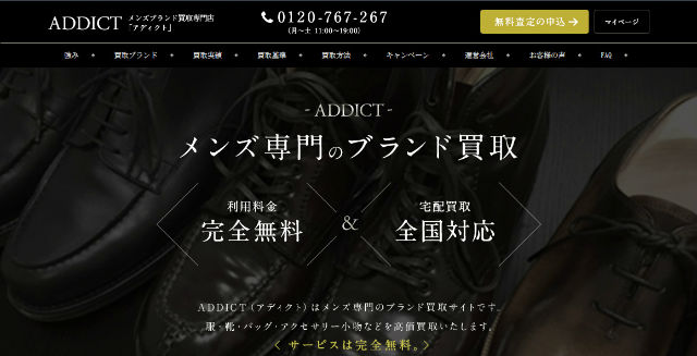 addict_renewal (1)-w640-h600