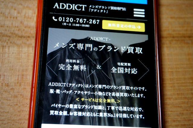 addict_renewal (2)-w640-h600