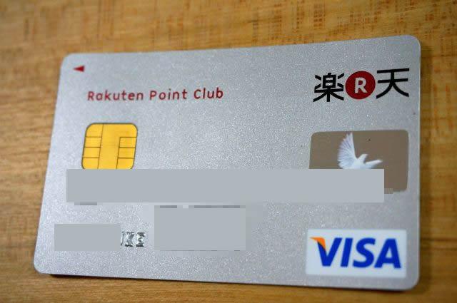 card25-w640-h600
