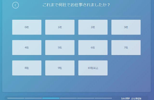 miidas (6)-w640-h600