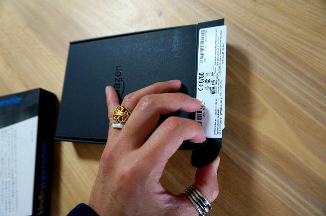 DSC06407-w640-h600