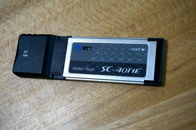 DSC06486-w640-h600