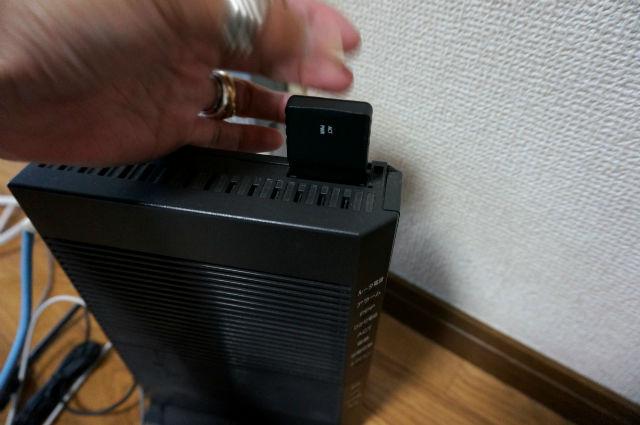 DSC06488-w640-h600