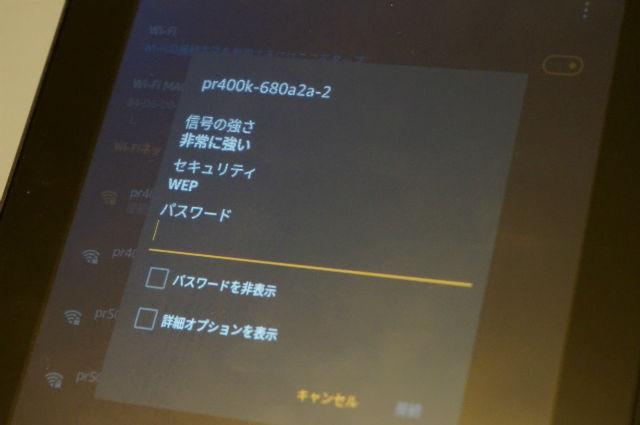 DSC06503-w640-h600