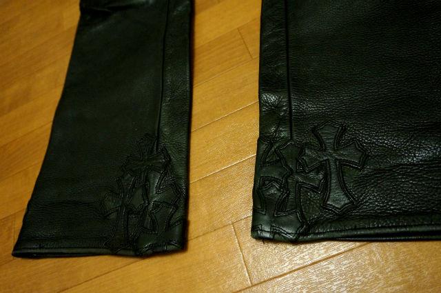 クロムハーツのレザーパンツ 裾(内側)