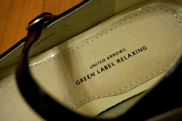 green label relaxing キッズシューズ