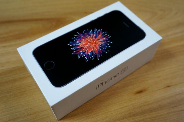 iPhoneSE 箱
