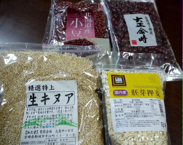 小豆・金時・胚芽・生キヌア