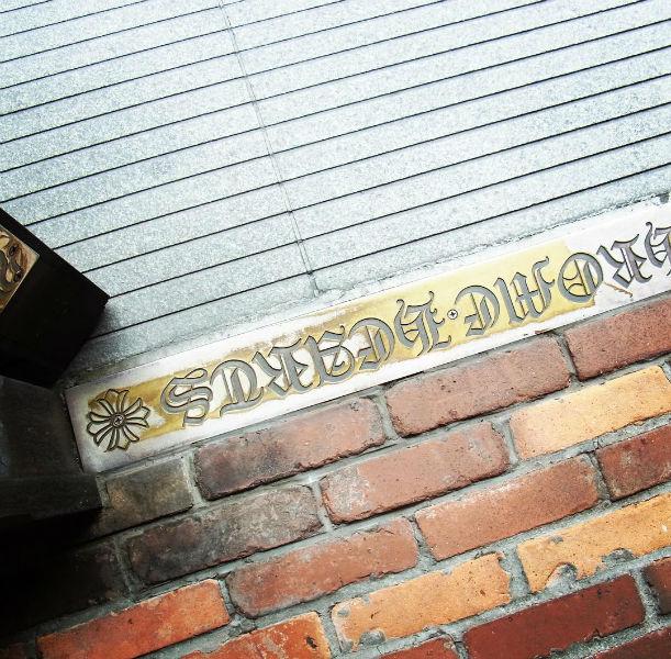 クロムハーツ大阪の玄関