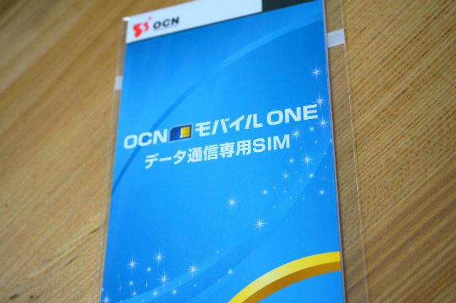 OCNモバイルOne ナノシム
