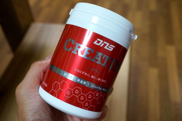 creatinine-3