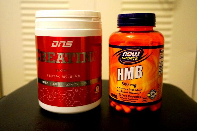 クレアチンとHMB