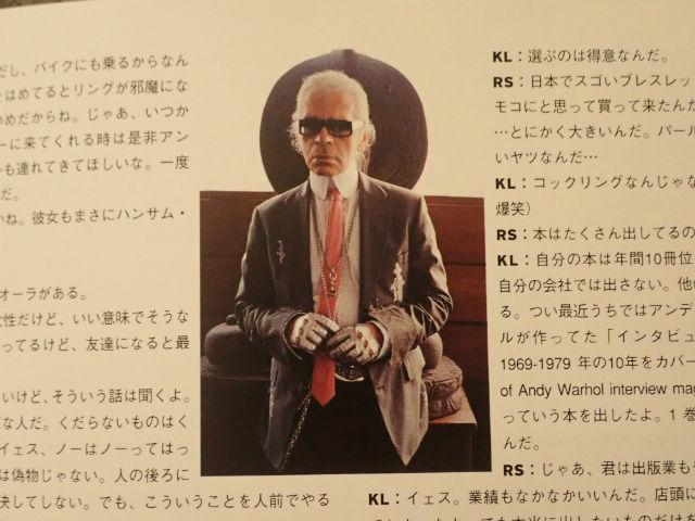 Karl Lagerfeld(カール・ラガーフェルド)