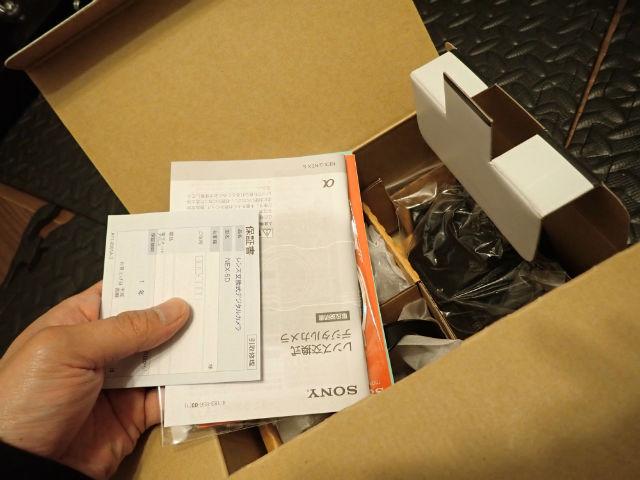 ユーズドのSONY NEX-5の箱の中身